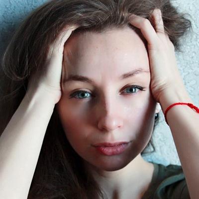 Александра Львовна