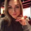 Yana Grishina