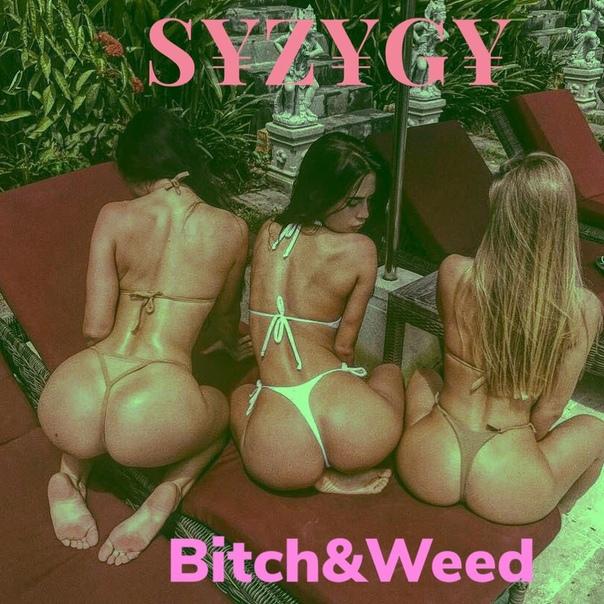 Hot bitches smoke weed loving the ganja juniors