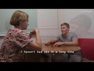 РУССКОЕ С ДИАЛОГАМИ GrabFuck порно, секс, трахает, русское, инцест анал домашнее