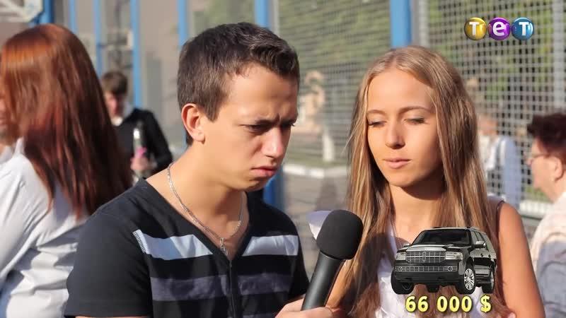 Дурнев 1 Мажоры Кловского лицея Киев