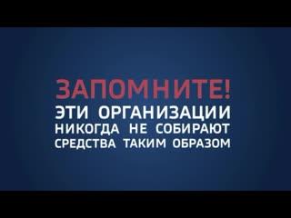 УМВД России по Рязанской области ПРЕДУПРЕЖДАЕТ! Видеоролик№1