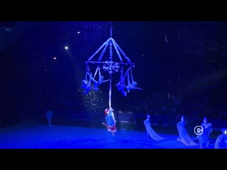 """Новогоднее цирковое шоу """"Морозко"""" в Москве!"""
