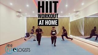 Burn Fat At Home   HIIT   High Intensity Interval Training   I Like It. Cardi B  