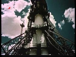 1961 год первый человек в космосе Юрий Гагарин / 1961 — First Man in Space Yuri Gagarin