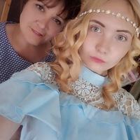 Валиахметова Ирина (Галлямова)