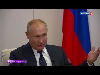 Путин раскритиковал масочный режим, но признал, что он жизненно необходим