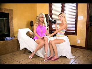 Brandi Love Bella Rose lesbian milf mature mom incest porn big tits ass all sex teen pussy лесби порно субтитры перевод секс HD