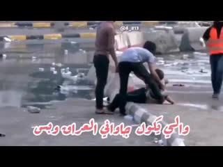 Iraq now. 🙏