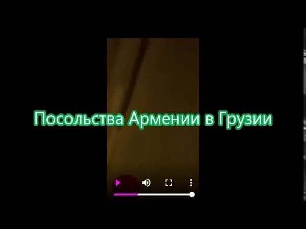 Портрет Мубариза Ибрагимова на стенах посольства Армении. ГРУЗИЯ.