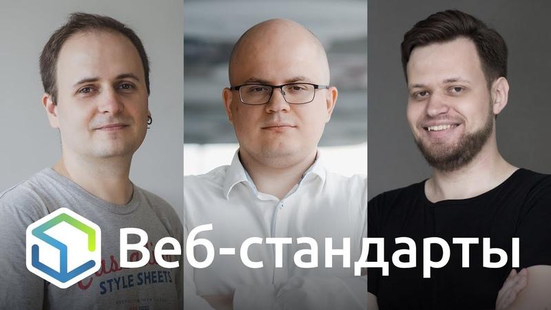 231 MS Build Chrome 83 Lighthouse 6 быстрый Google Fonts перфоманс Notion Angular по русски