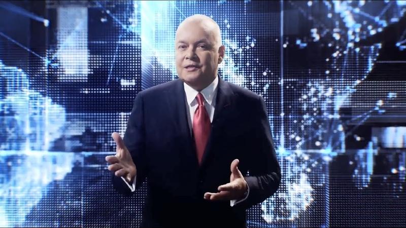 Версия 2019 Промо Вести недели с Дмитрием Киселёвым
