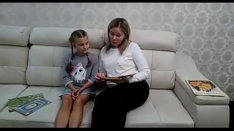 Библиотека филиал №6 Отрывок из рассказа Антоновские яблоки читает Сабитова Алсу для своей дочери Сафины