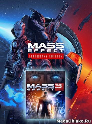 Mass Effect 3: Legendary Edition [v 2.0.0.48602 + DLCs] (2021) PC   RePack от FitGirl