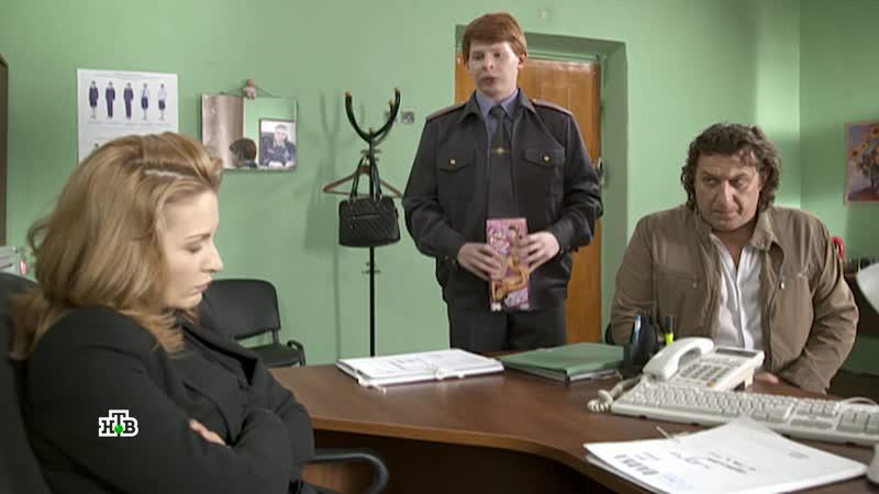 Бьянка в сериале Под прицелом 9 я серия криминал детектив Россия 2013 • HD
