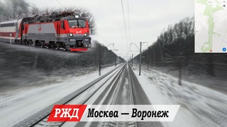 От Москвы до Воронежа за 1 час. Зимняя поездка в кабине электровоза.