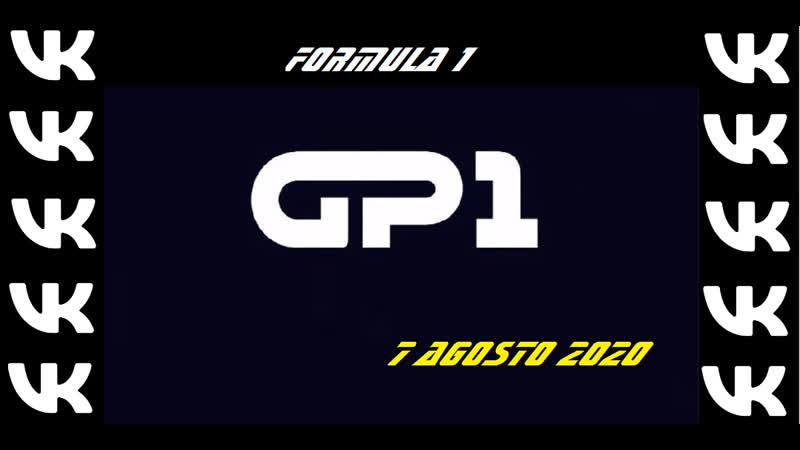 GP1 07 AGOSTO 2020