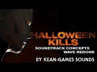 Halloween Night [H:K's Triumphant] | HalloweeN: Kills Soundtrack Concepts Redone
