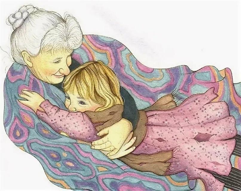 Я поняла про бабушек...