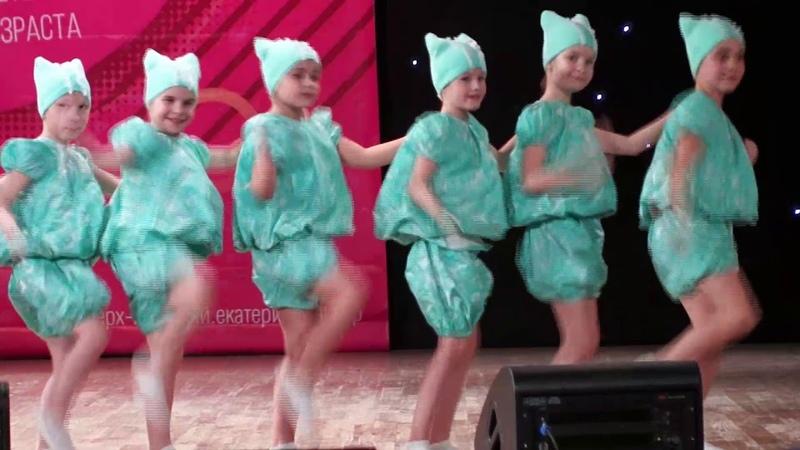 FHD Танцующие человечки группа Зелёные яблочки