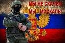 Фотоальбом Ольги Ивановой