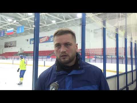 Сергей Горчаков о возвращении на лёд