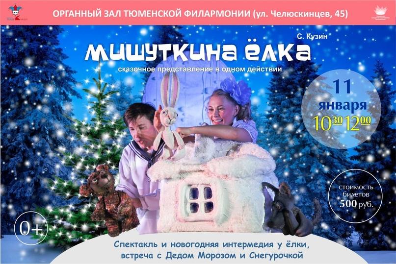 Топ мероприятий на 10 — 12 января, изображение №9