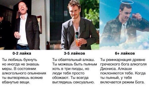 Фото №456240204 со страницы Ивана Петухова
