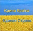 Фотоальбом Дмитрия Липецкого