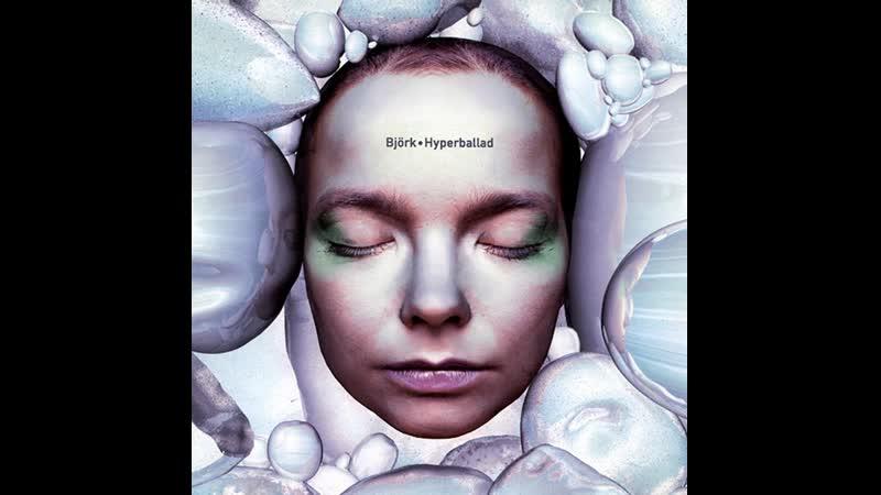 Björk Hyperballad Subtle Abuse Mix