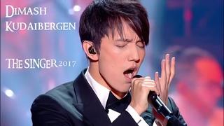 THE SINGER 2017 - Dimash Kudaibergen (All Performances) | Димаш Кудайберген (Все Выступления) [4K]