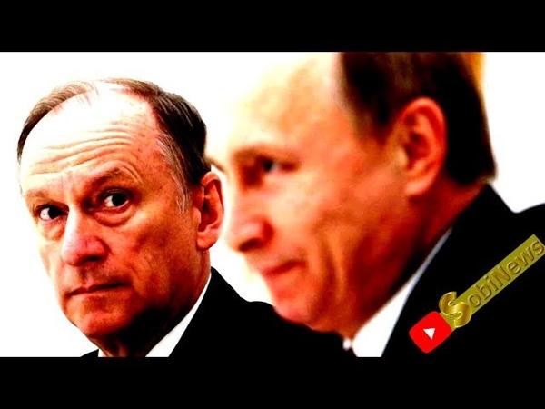 Патрушев перевозил кoкauн лично Гудков о деградации Путина и его банды SobiNews