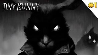ЗАЙЧИК   Tiny Bunny   #1