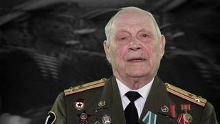 Обращение ветерана ВОВ Слепова В.Я. к новым поколениям россиян