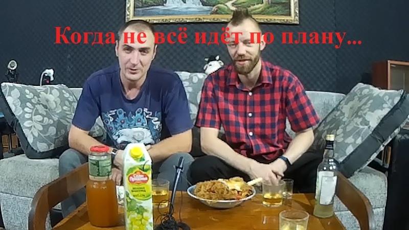 Дегустация спиртовых настоек Яблоко апельсин и узвар