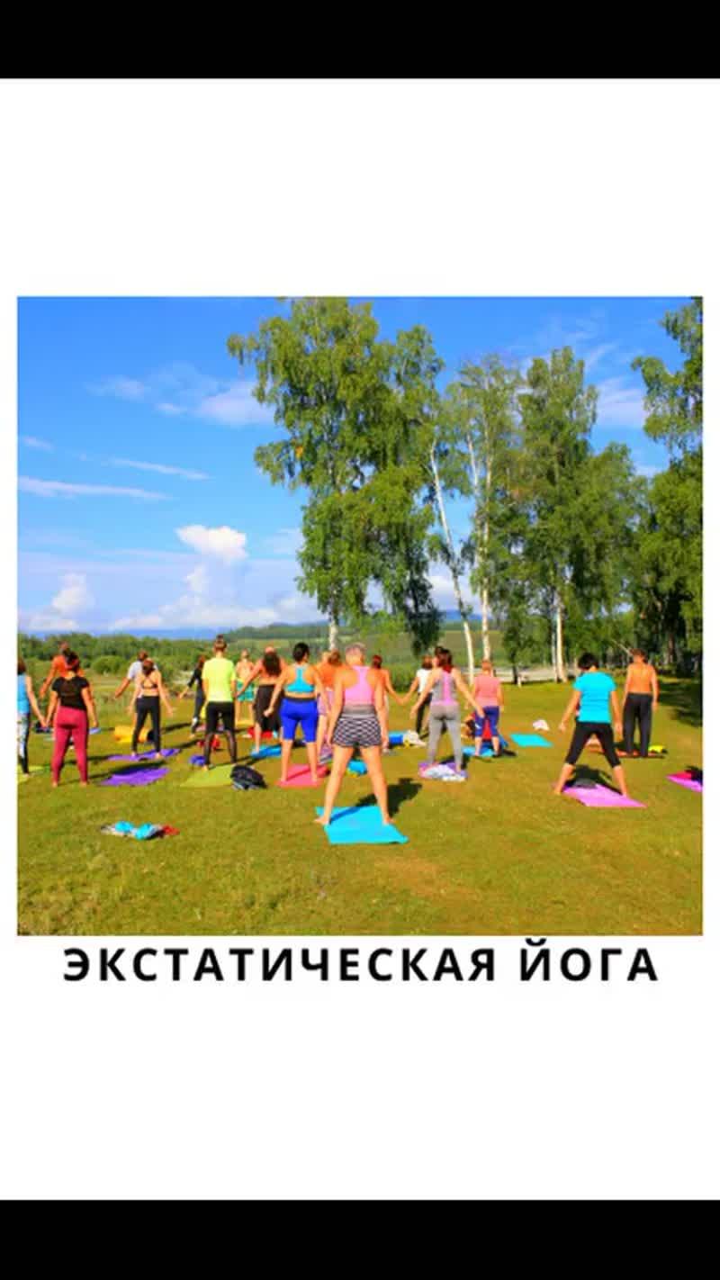 #пабо_практики Йога