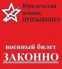 Пенсии казахстанцев в россии