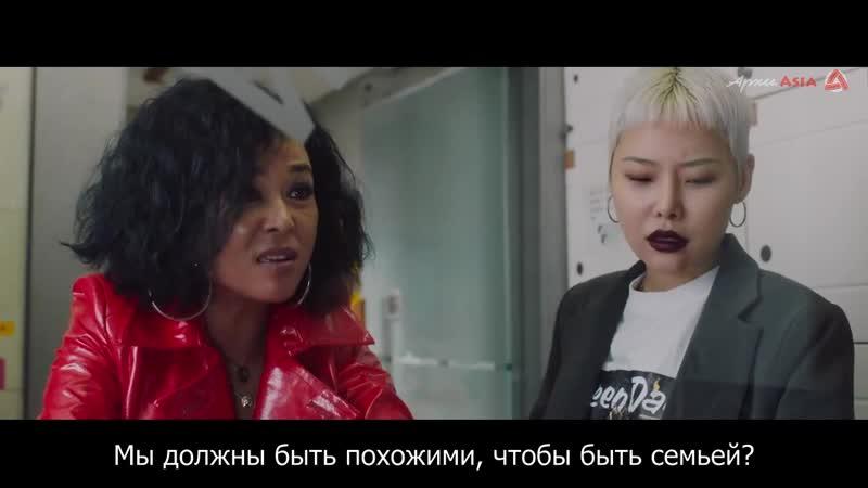 АрхиAsia Яркие неудачницы трейлер Jazzy Misfits Chomieui kwansimsa 초미의 관심사 2020 субтитры