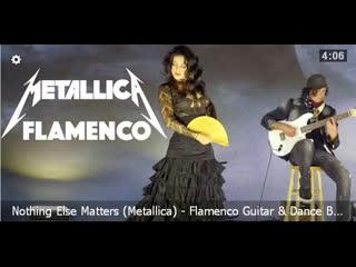 Nothing Else Matters (Metallica) - Flamenco Guitar  Dance Ben Woods  Arleen Hurtado - Nylocaster