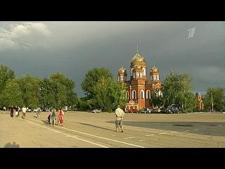 Чеченская диаспора вывезла часть своей молодежи из города Пугачева, где убили десантника - Первый канал