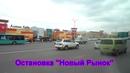 По Бухар-Жырау от Нового рынка через мост над вокзалом до перекрёстка с Ермекова на автобусе № 19