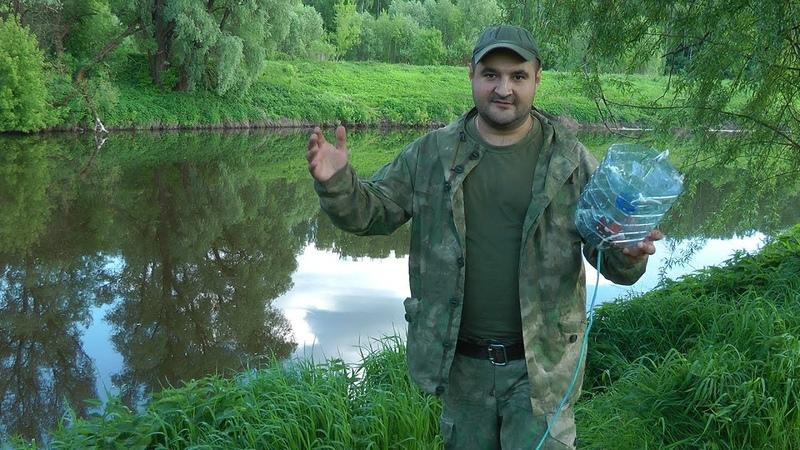 Как поймать рыбу без удочки Ловушка для рыбы из бутылки