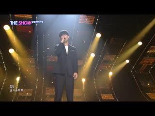 Ji dong kuk every single lie @ the show 190514