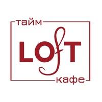 Логотип Тайм-кафе Loft / Антикафе Саратов