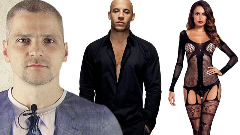 Почему мужчины мачо а женщины проститутки