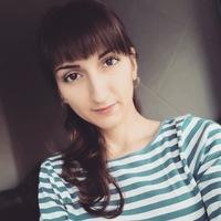 Кристина Листратенко