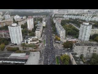 Протесты в Минске 27 сентября с высоты (4K)