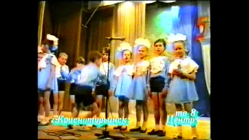 ДК БАЗ 14 мая 1995 года детский праздник