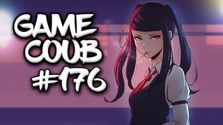 🔥 Game Coub #176   Лучшие игровые кубы недели
