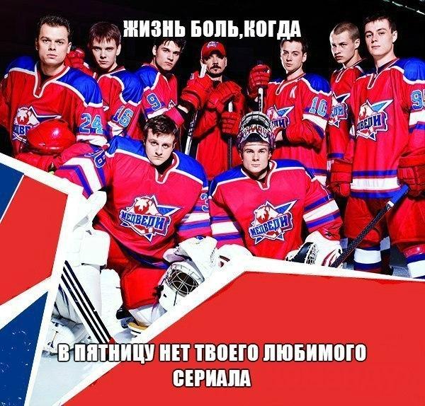 картинка я люблю молодежку находится недалеко российско-китайской